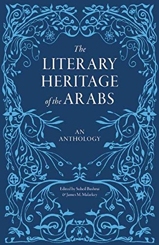 9780863568244: The Literary Heritage of the Arabs
