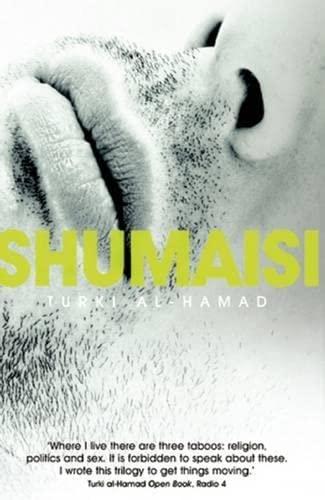 9780863569111: Shumaisi