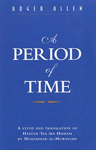 9780863721656: A Period of Time (St Antony's Middle East Monographs)