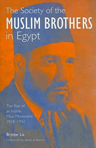 9780863723148: The Society of the Muslim Brothers in Egypt: The Rise of an Islamic Mass Movement 1928-1942