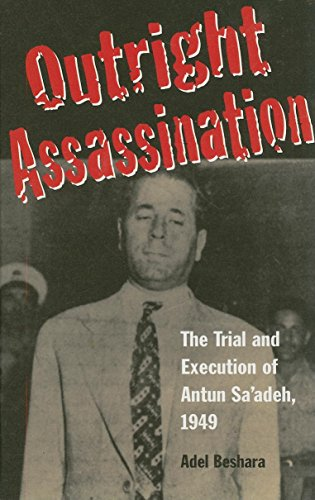 Outright Assassination (Hardcover): Adel Beshara