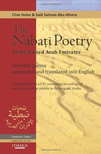 9780863723780: The Nabati Poetry of the United Arab Emirates: Selected Poems, Annotated and Translated into English