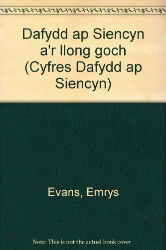 Dafydd ap Siencyn a'r llong goch (Cyfres Dafydd ap Siencyn): Evans, Emrys