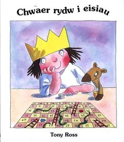 9780863818059: Chwaer Rydw I Eisiau