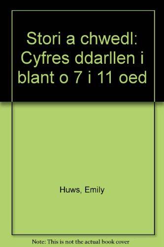 Stori a chwedl: Cyfres ddarllen i blant o 7 i 11 oed: Huws, Emily