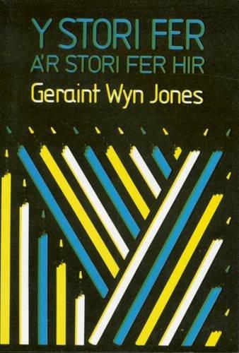 Y STORI FER A'R STORI FER HIR: Jones, Geraint Wyn