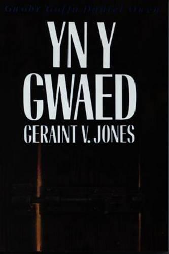 9780863836732: Yn y Gwaed (Gwobr goffa Daniel Owen)