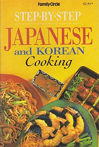 9780864115065: Japanese and Korean (International Mini Cookbook Series)
