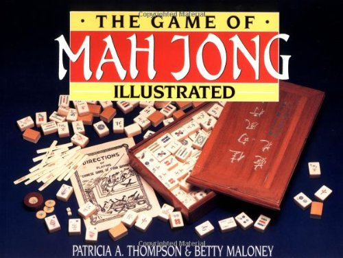 9780864173027: The Game of Mah Jong (Illustrated)