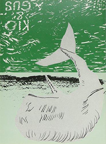 9780864310460: Kio and Gus: Novel (Philosophy for children)