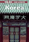 9780864422644: Lonely Planet Korea (Lonely Planet Travel Survival Kit)