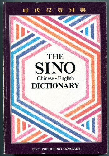 9780865190016: The SINO Chinese-English dictionary
