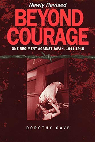 9780865345591: Beyond Courage (Newly Revised)