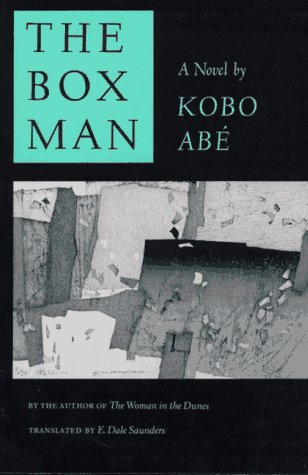 9780865474611: The Box Man