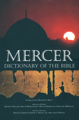 9780865543737: Mercer Dictionary of the Bible