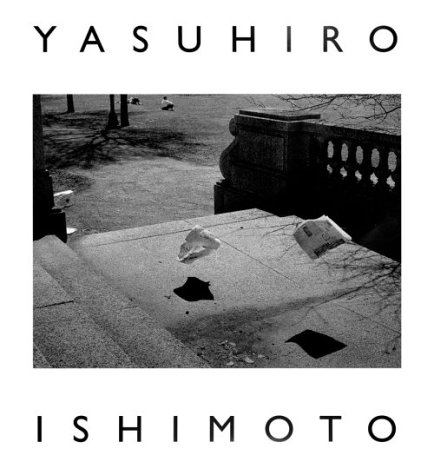 9780865591707: Yasuhiro Ishimoto: A Tale of Two Cities