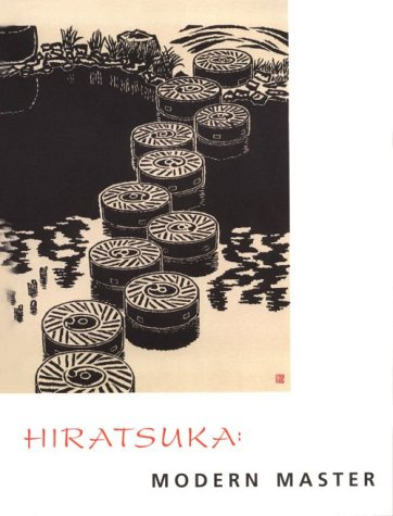 Hiratsuka: Modern Master: Merritt, Helen; Jesse, Bernd