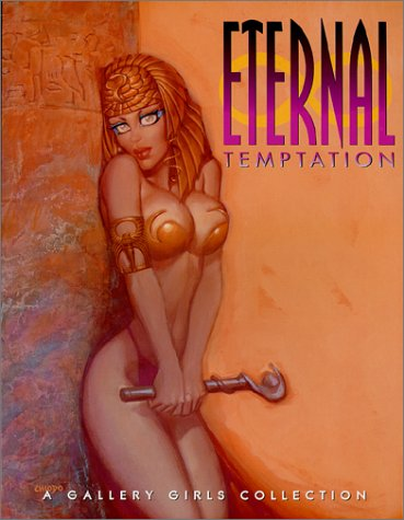 Eternal Temptation 1 - A Gallery Girls Book (Gallery Girls Collection): NA
