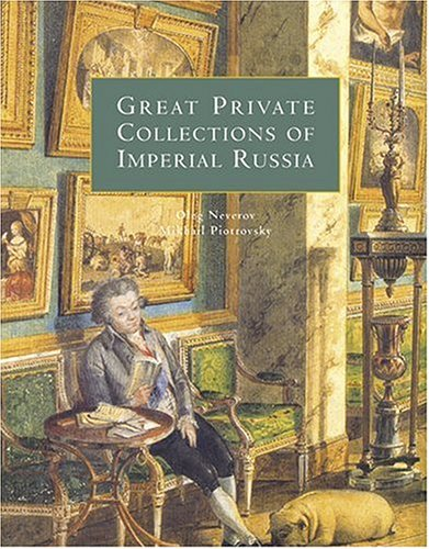 9780865652255: Great Private Collections of Imperial Russia