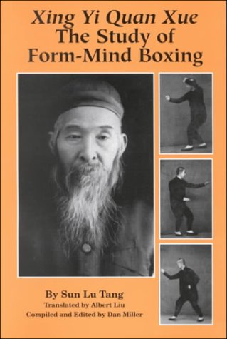 9780865681859: Xing Yi Quan Xue: The Study of Form-Mind Boxing