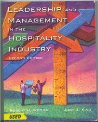 9780866122238: Leadership and Management in the Hospitality Industry