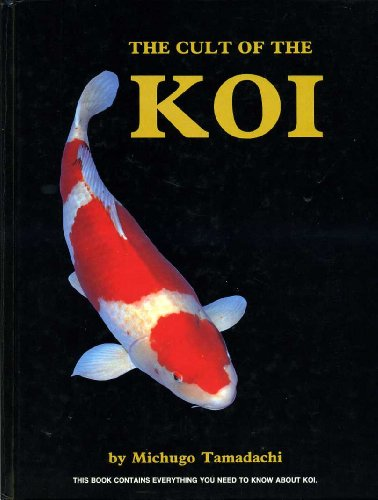 9780866220859: The Cult of the Koi