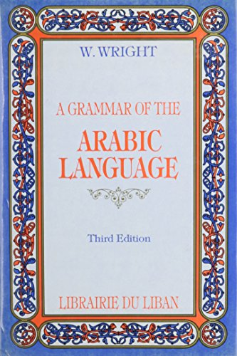 9780866850520: 1: Grammar of the Arabic Language