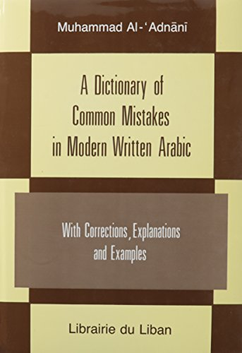 9780866851046: Dictionary of Common Mistakes in Modern Written Arabic: Arabic-Arabic