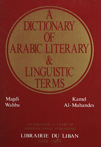 Dictionary of Arabic Literary and Linguistic Terms: Magdi Wahba
