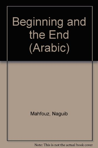9780866851534: Beginning and the End (Arabic)