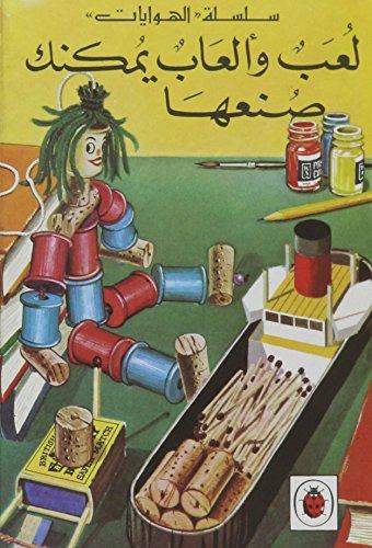 9780866852388: Things to Make: Arabic (Ladybird Stories)