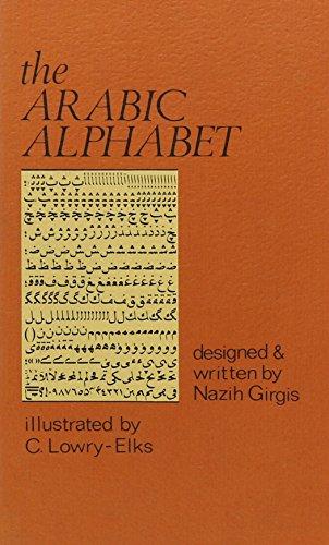 9780866853408: The Arabic Alphabet
