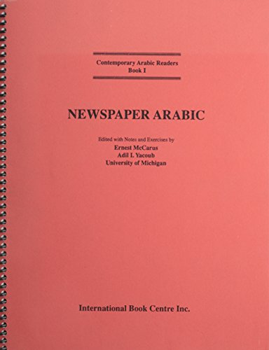 9780866853620: Newspaper Arabic (Contemporary Arabic Readers) (Bk. 1) (English, Arabic and Arabic Edition)