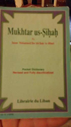 9780866853750: Mukhtar Us-Sihah Arabic-Arabic Dictionary
