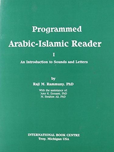 9780866854139: Programmed Arabic-Islamic Reader 1