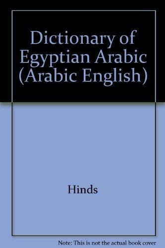 9780866854214: Dictionary of Egyptian Arabic (Arabic English)