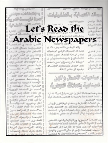9780866856737: Let's Read the Arabic Newspapers