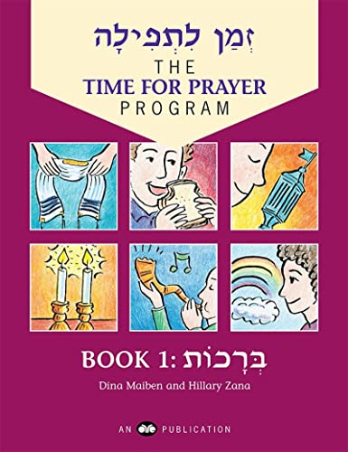 9780867050578: The Time for Prayer Program: Zman Ltefilah Volume 1: Brachot (Hebrew and English Edition)