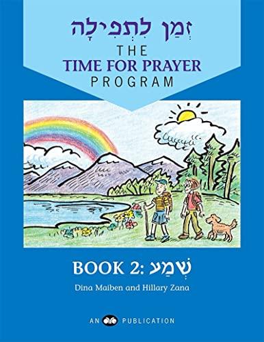 9780867050585: Zman Ltefilah Volume 2: Shema (Hebrew Edition)
