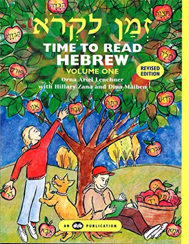 9780867050745: Time to Read Hebrew, Volume 1