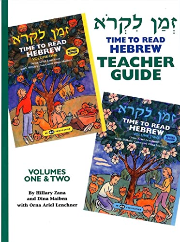 9780867050769: Time to Read Hebrew, Volumes One & Two