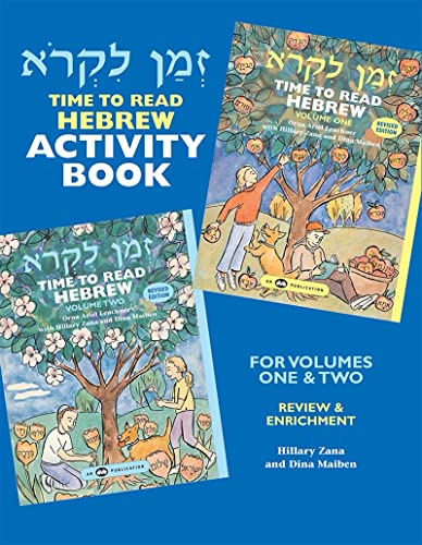 ZMan Likro: Time to Read Hebrew Activity