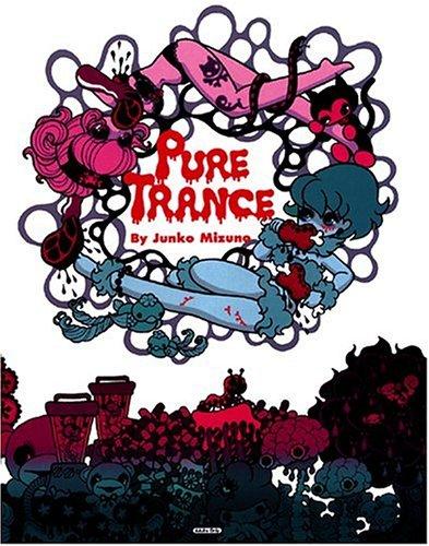 9780867196306: Pure Trance