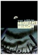 9780867196771: The Art of Hideshi Hino