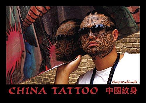 9780867196986: China Tattoo