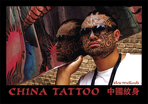 9780867196986: China Tattoo