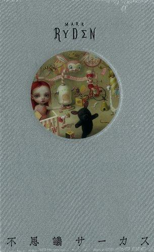 9780867197204: Fushigi Circus (English and Japanese Edition)