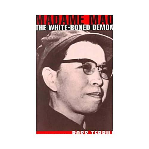 9780868065786: Madame Mao: The White-Boned Demon