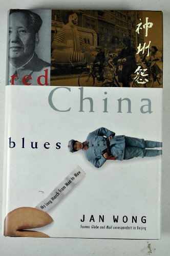 9780868246284: Red China Blues: My Long March from Mao to Now