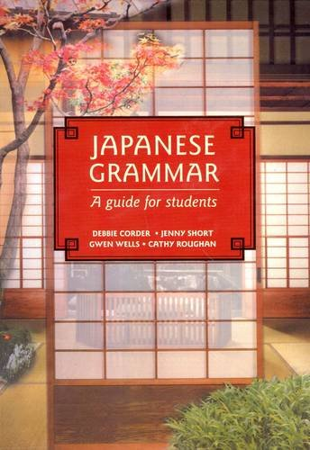 9780868630977: Japanese Grammar: A Guide for Students